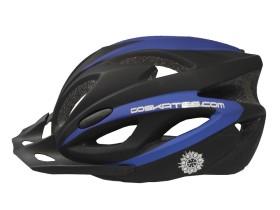 کلاه دوچرخه مدل Guardian