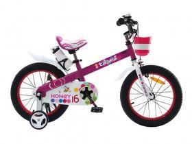 دوچرخه قناری مدل  Canary Honey 16